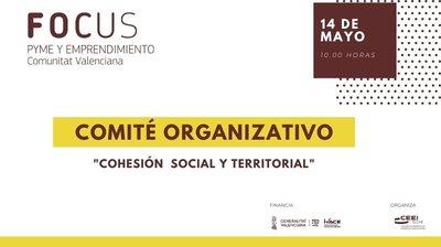 Comité Cohesión social y territorial